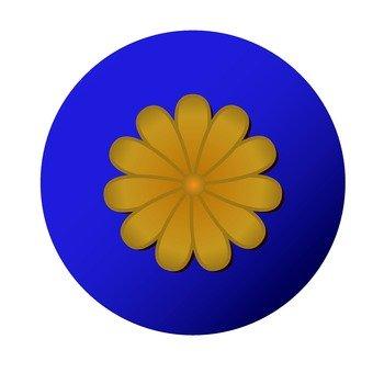 Parliamentary Badge