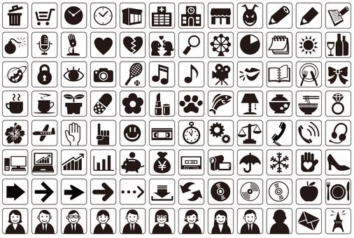 Nhiều biểu tượng