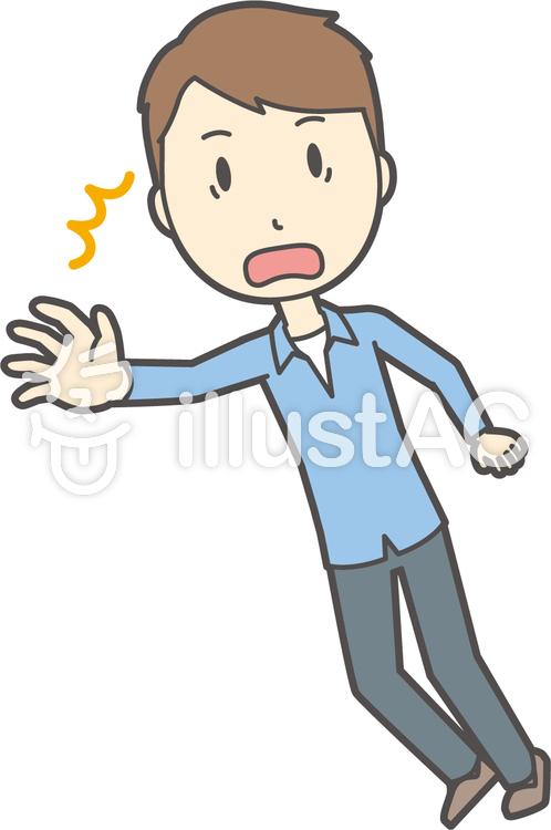 ブルー襟シャツ男性-314-全身のイラスト