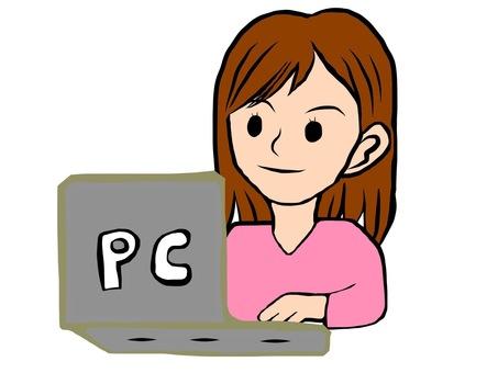 A woman who touches a laptop
