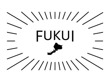 Fukui