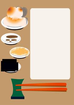 Rice cake set A 4