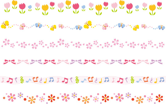 Set of cute decorative borders 1