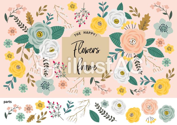かわいい花の背景 手書きのイラスト素材イラスト No 無料イラストなら イラストac