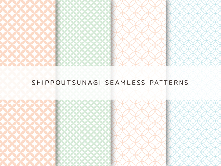 Chestnut Tsunagi pattern set