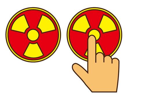 Press the nuclear button