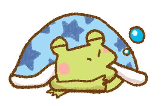 Frog sleeping