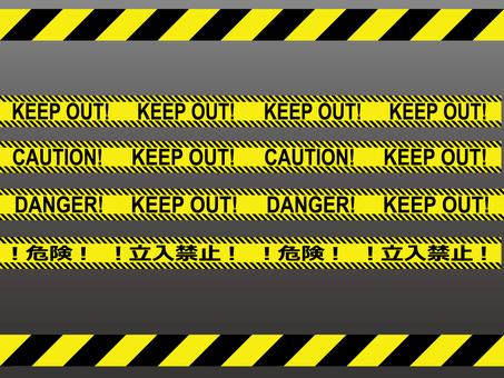 Barricade tape Black Yellow 2