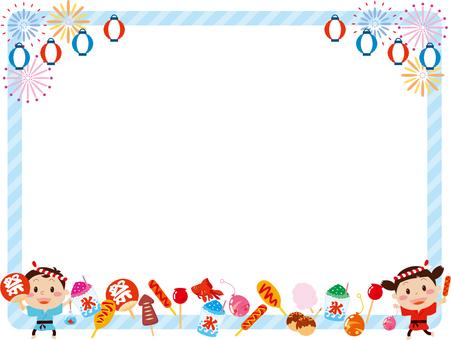 Summer festival frame