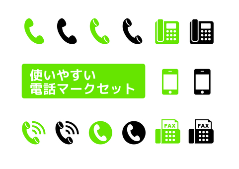 It is a phone mark set.