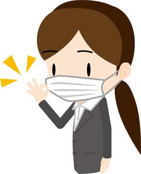 Wear mask (OL)