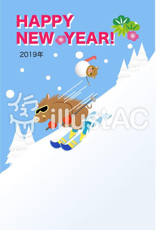 2019年亥年の年賀状スキーイラスト No 1260106無料イラストなら