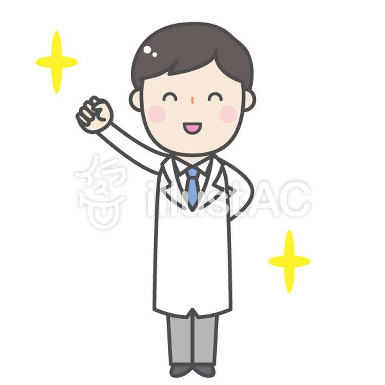 かわいい白衣の男性 医者医師薬剤師イラスト No 無料イラストなら イラストac