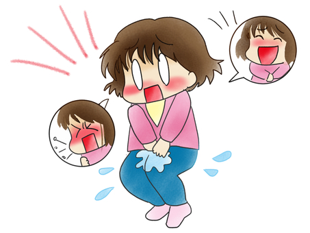 Urinary leakage
