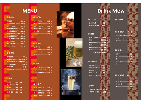 Tea / bar / restaurant / tavern menu
