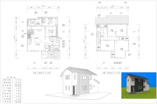 Floor plan plan 007 40 pyong