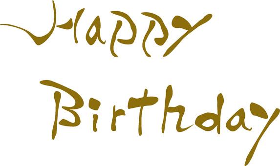 Happy Birthday Brown