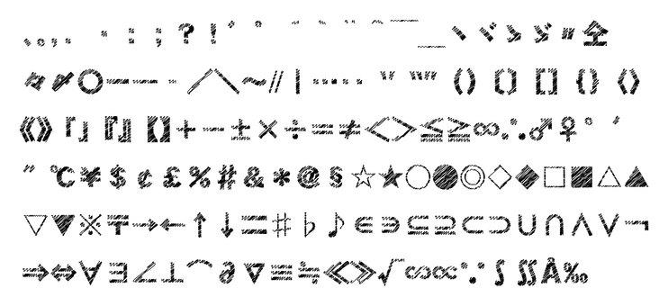 Character 11 - 11 (mathematical symbol)