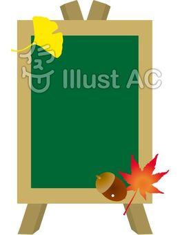 가을의 소재 칠판