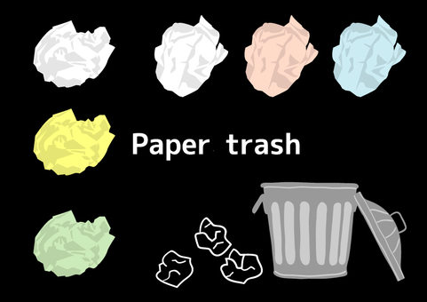 Waste paper rolled into crumpled