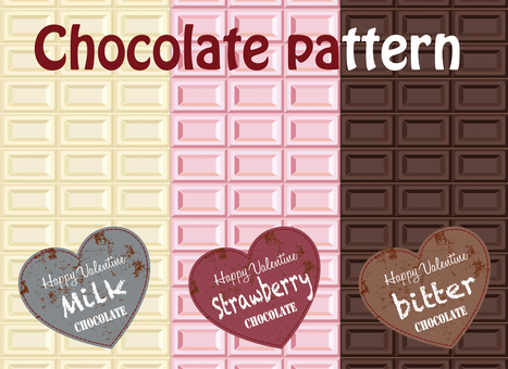 Patterns that can be used in Valentine 2