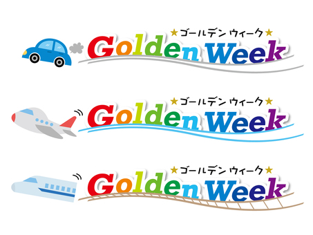 Golden week _ title _ English
