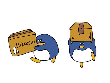 Penguin carrying cardboard box