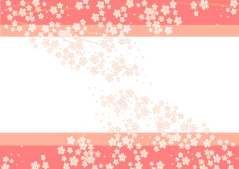 Cherry frame 7