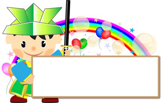 Children's Day Frame 01
