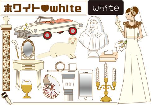 White (white one)