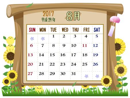 August calendar (2017 · birds