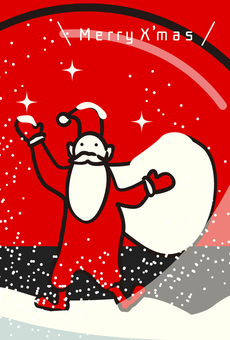 산타 클로스 (세로)