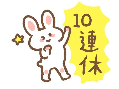 10 consecutive holidays