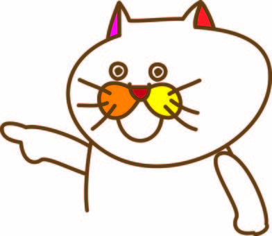 愉快な猫のたま子の目指す方向