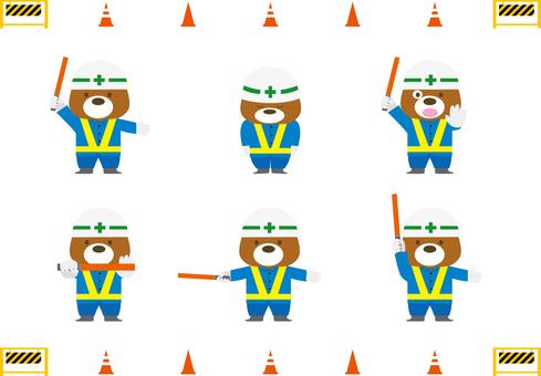 No bear guardman set line