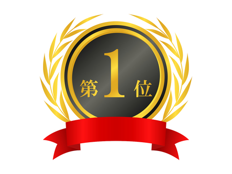 Medal Icon 2 Gold