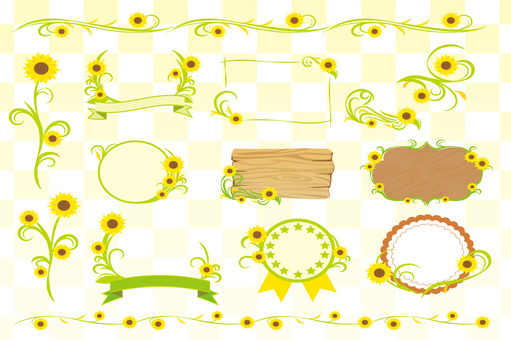 Sunflower frame collection