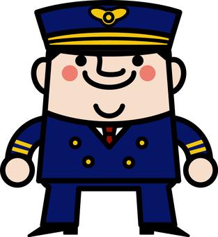 Uncle fairy pilot