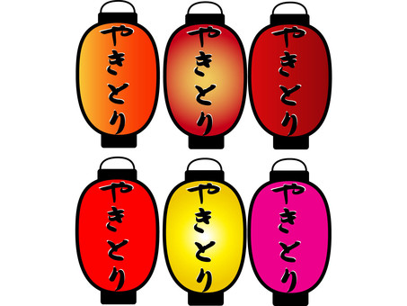 Cute cleanliness lantern 11