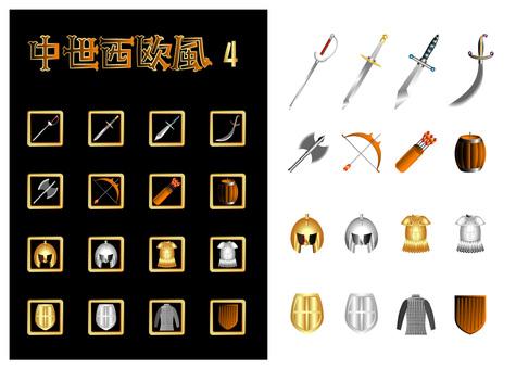 Medieval Western European Game Item 4