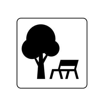 Introduction park