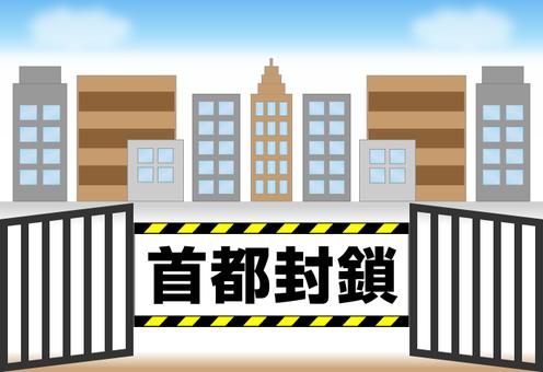 Capital Blockade-2