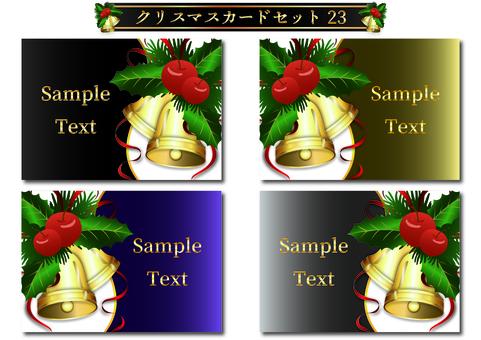 91. Bell Ribbon Cool Elegant Card