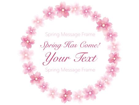 Spring message frame 2