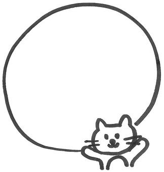 Cat cat memo
