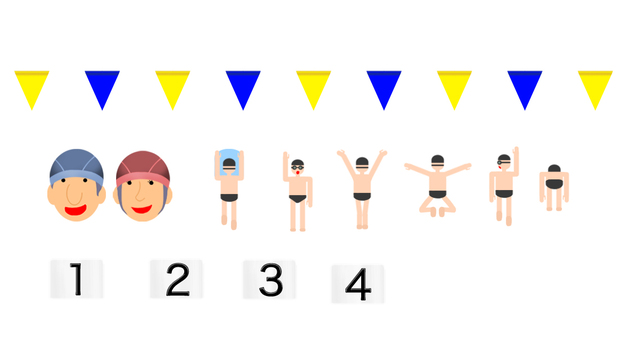 수영장 2
