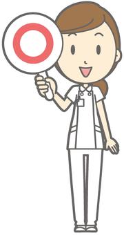 Female nurse - Mar - whole body