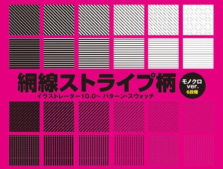 Mesh line ☆ pattern set for background image
