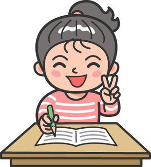 Elementary School / Cram School Class V Sign Girl 2