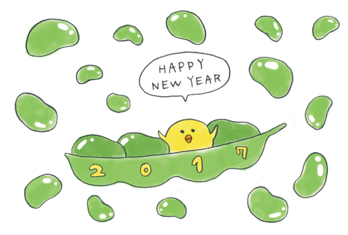 New Year cards 2017 Chick pea